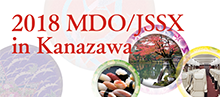 2018 International Meeting on 22nd MDO and 33rd JSSX